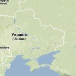 Le situation dégénéré en Ukraine