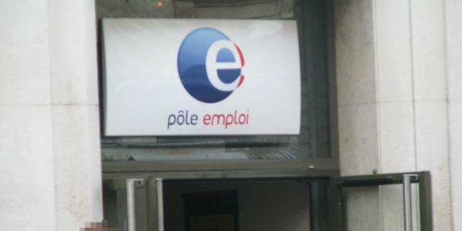 Auchan annonce la suppression de 1 088 emplois