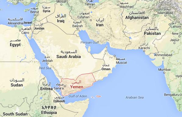 Arabie Saoudite Yemen