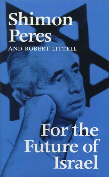 Shimon Peres enterré vendredi à Jérusalem