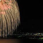 Bal, concerts, feu d'artifice, le programme du 14 juillet à Toulouse