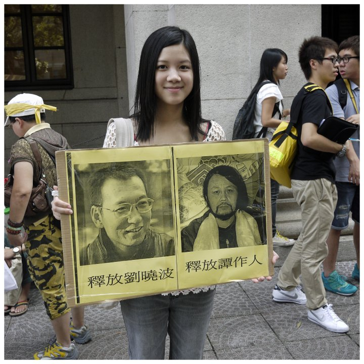 Mort de Liu Xiaobo, prix Nobel de la paix longtemps emprisonné