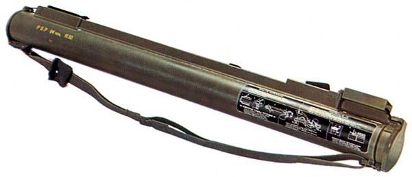 L'arme est toujours produite en Serbie et en République de Macédoine.